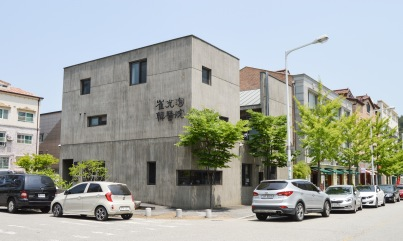 Daejeon Oriental Medicine Clinic & Residence_15