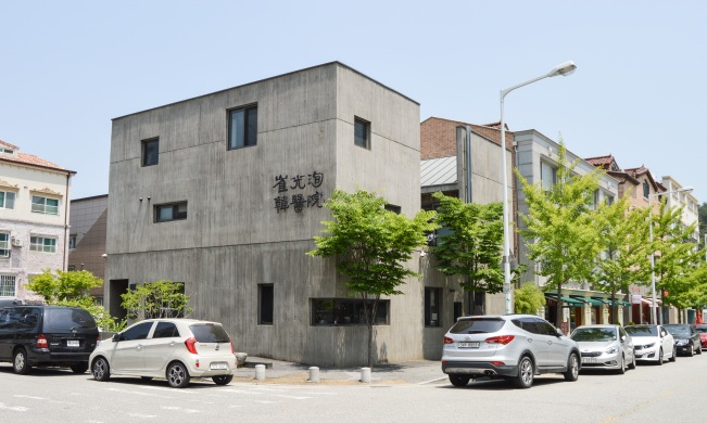 Daejeon Oriental Medicine Clinic & Residence_15