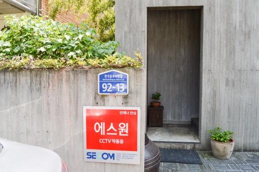 Private entrance.
