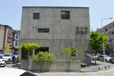Daejeon Oriental Medicine Clinic & Residence_04