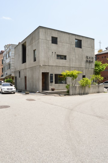 Daejeon Oriental Medicine Clinic & Residence_02