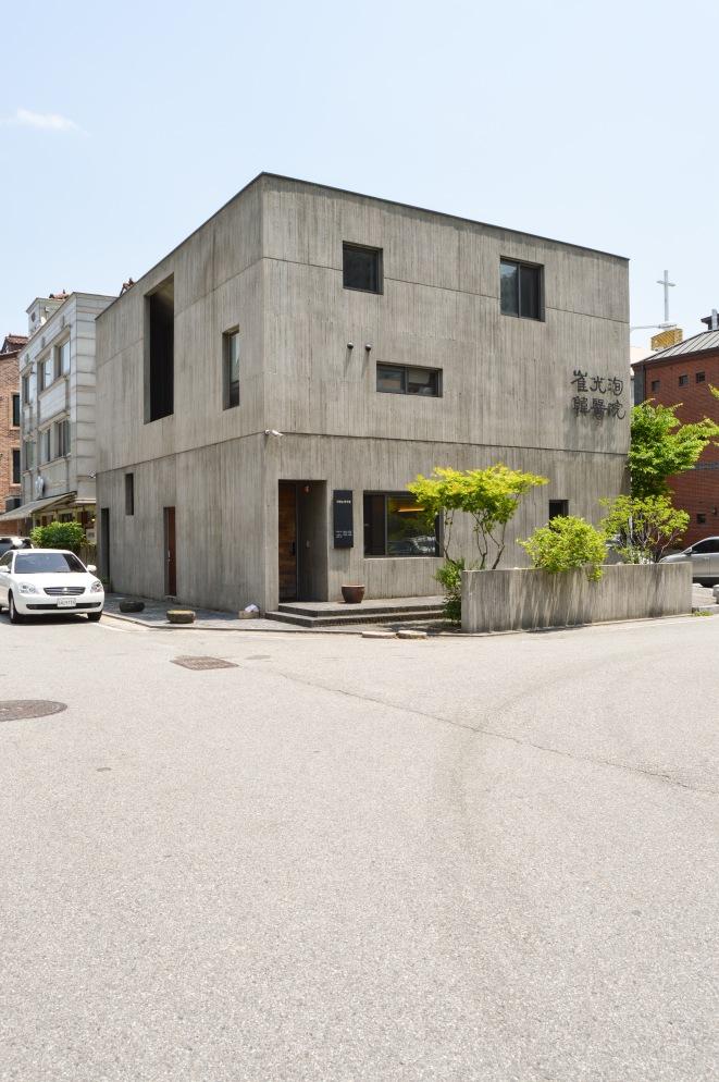 Daejeon Oriental Medicine Clinic & Residence_02